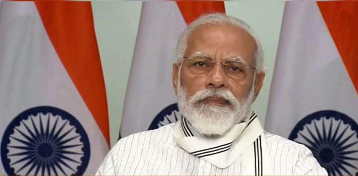 PM launces Garib kalyan Rojgar