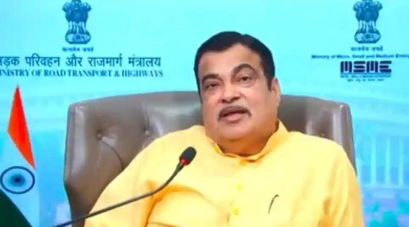 'Toll naka mukt Bharat' in next two years; Govt gives nod to GPS tech based toll collection: Nitin Gadkari